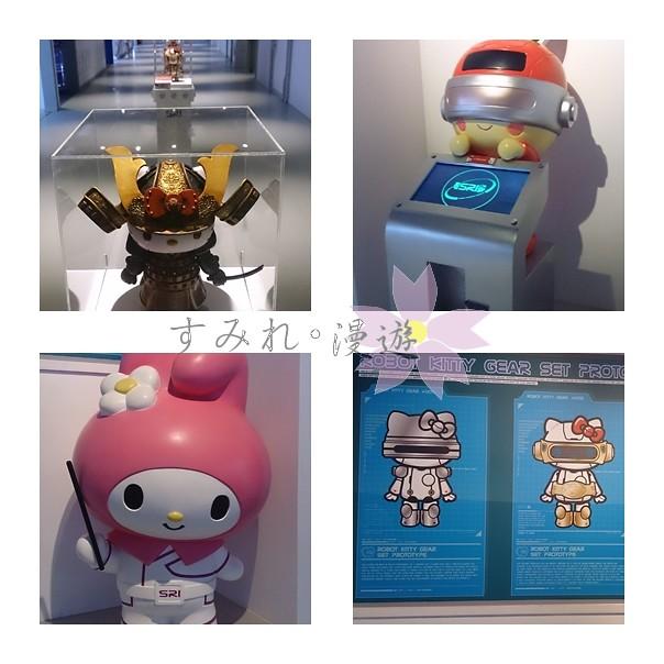 國內旅遊-20131005ROBORT KITTY未來樂園展-13
