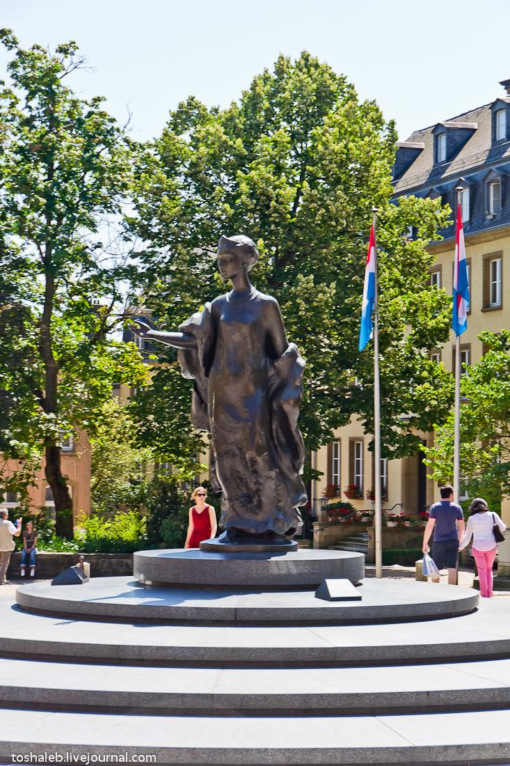 Люксембург-26