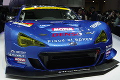 16_BRZ_GT300_front_right1