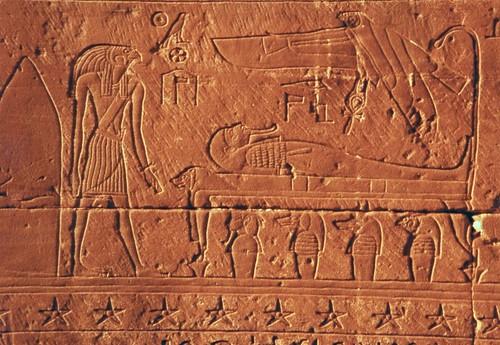 reliefs khargaoasis hibistemple الواحةالخارجة