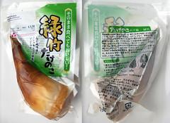 Japanse, gekookte  bamboe