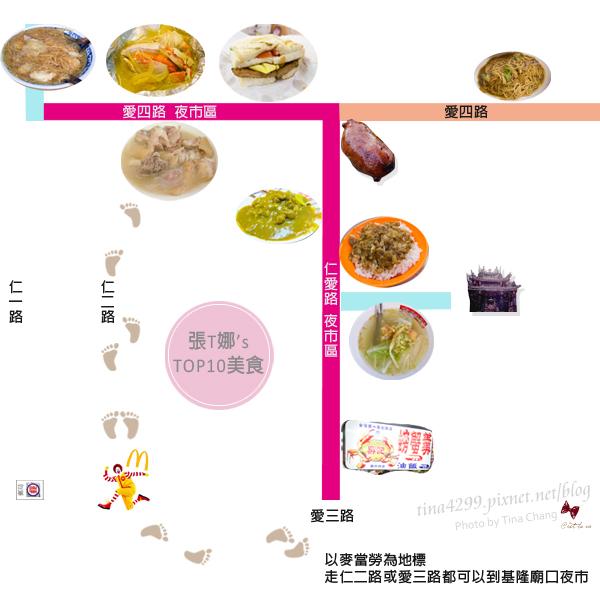 基隆廟口map
