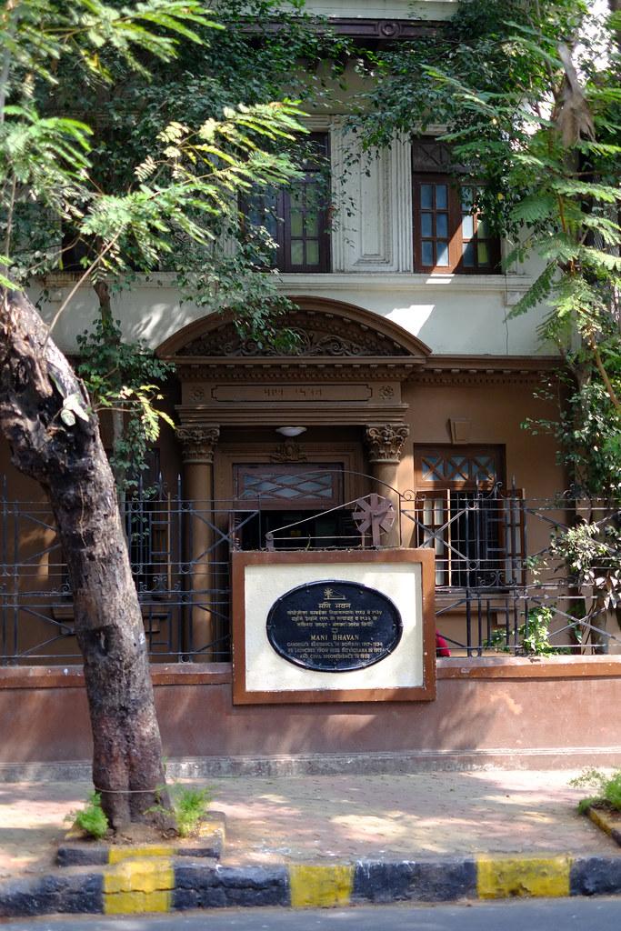 The Ghandhi Residence