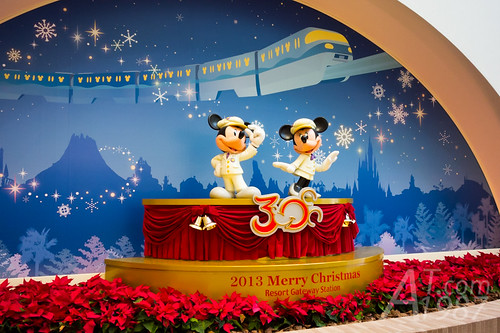 Tokyo Disney Resort Gateway Station