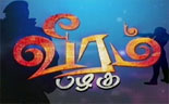 Veeram Pazhagu 09-03-2014 Thanthi tv Show