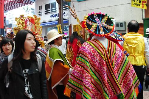Osu Latin Festival 013r