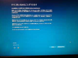 Windows 10 Update 011
