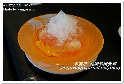 嘉義市_瓦城泰國料理20130530_DSC04085