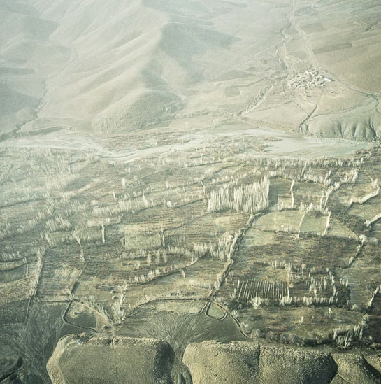 Иран, Персия