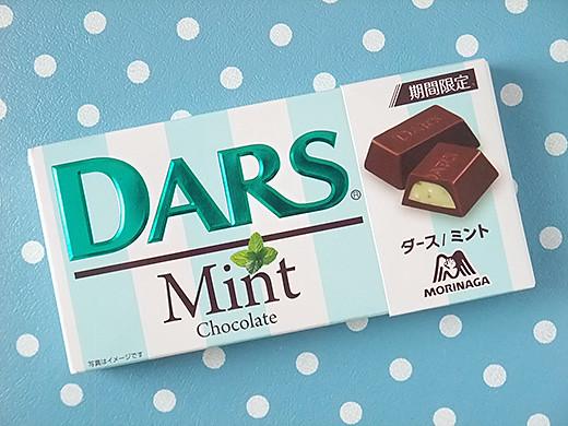 dars_1