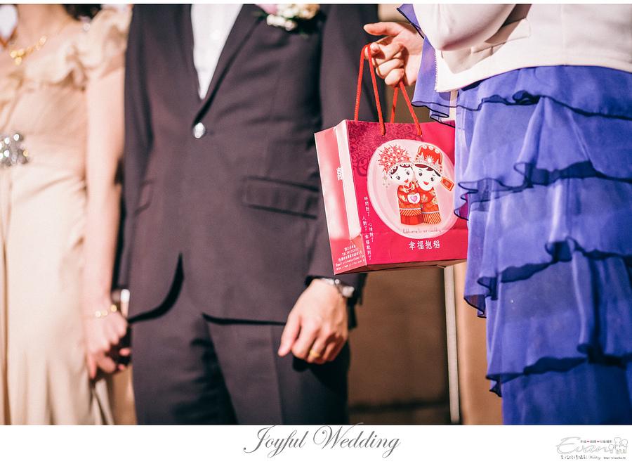 Mason & Vivia 婚禮記錄 _00173