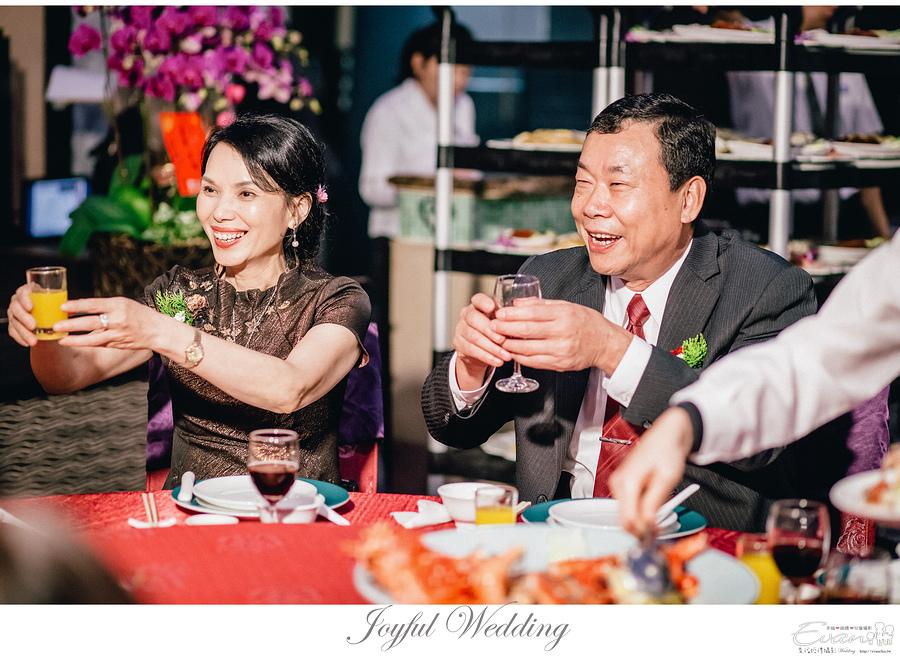 Mason & Vivia 婚禮記錄 _00132