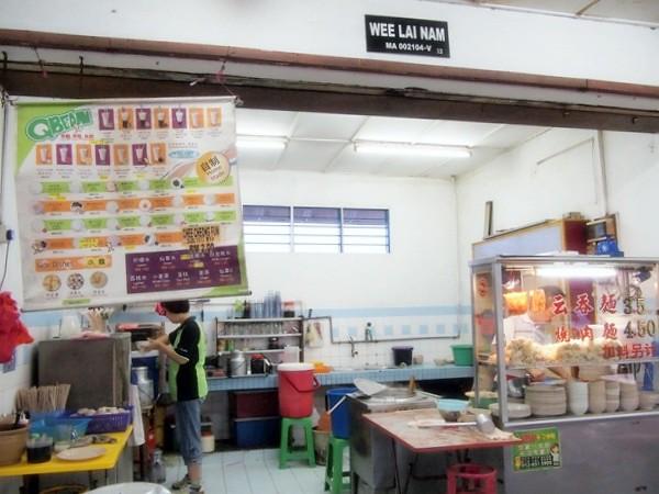 Melaka - Asam Pedas fish at Pasar Borong Taman Merdeka-012