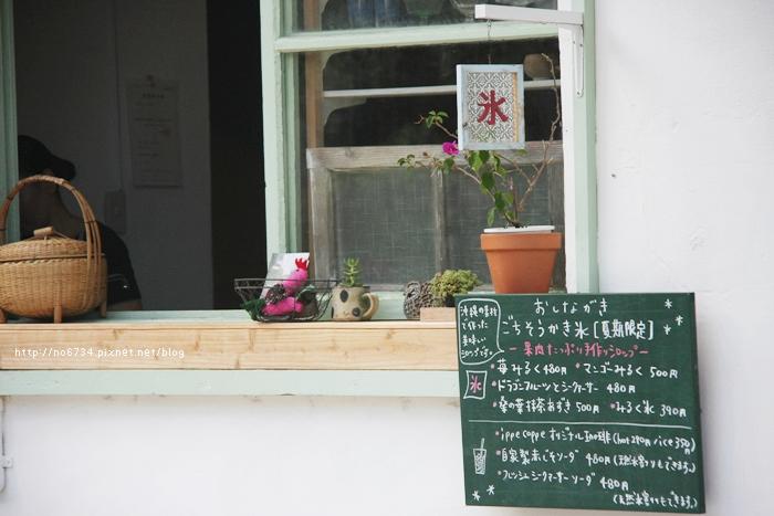 20130818_SummerOkinawa_1428 f