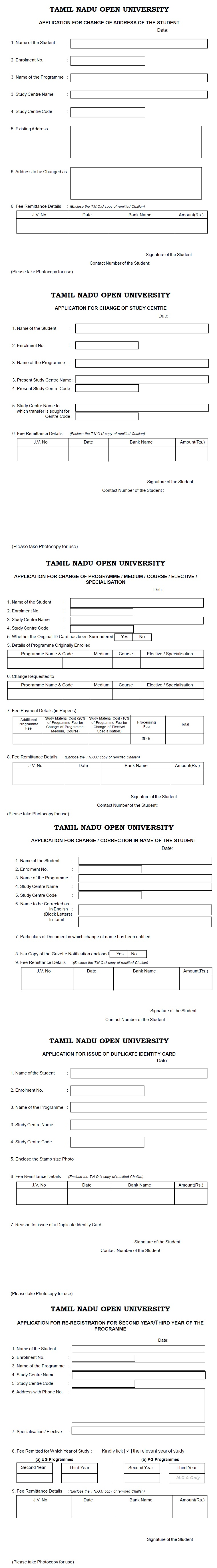 TNOU Student Request Form AglaSem – Student Request Form