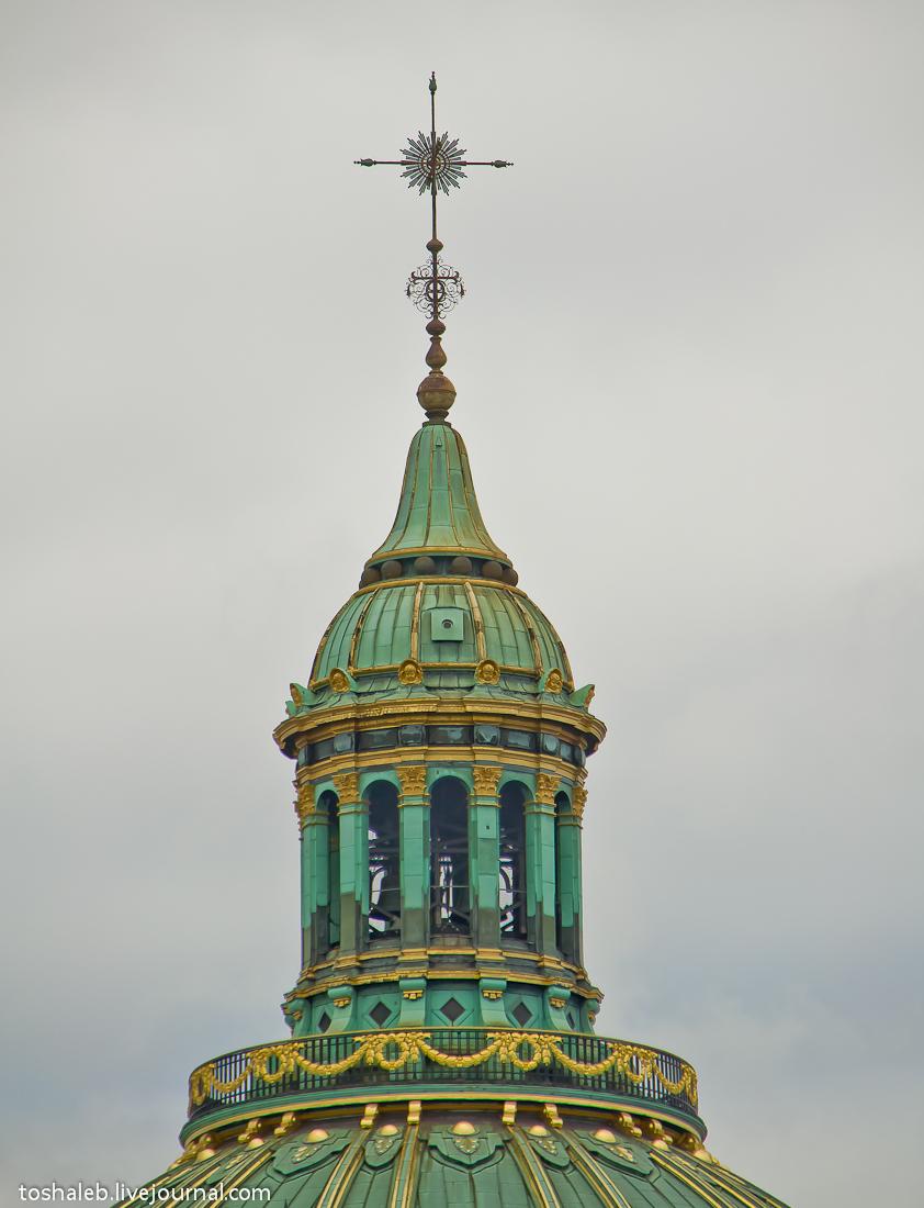 Копенгаген_2-21