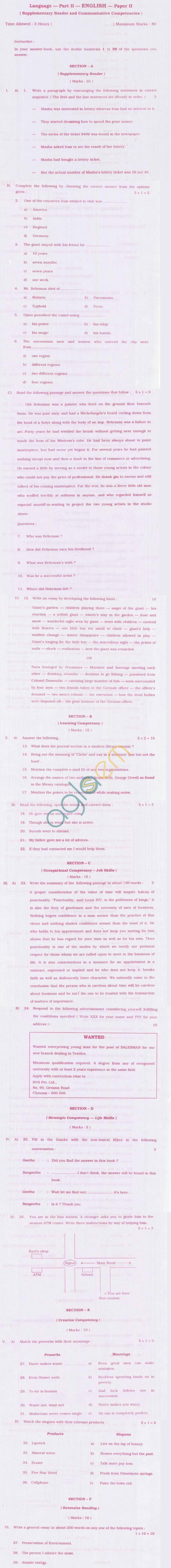 TN Board Higher Secondary (Plus 2) English Question Papers March 2011
