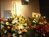 東京スカパラダイスオーケストラと絢香からのお花 MASHIROCK FESTIVAL 2013