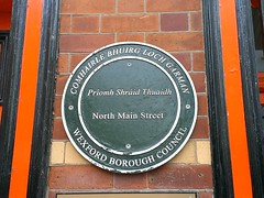 Photo of Green plaque number 28200
