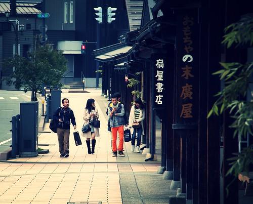 Niigata Photowalk #20 Minami Uonuma 20131103