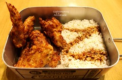 4 Fingers - Wings & Rice