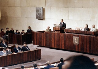 Carter addressing the Knesset, March 12, 1979
