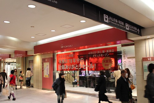 250331渋谷駅 (3)