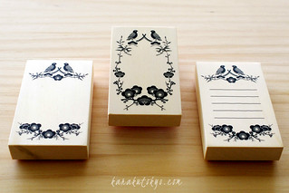 Rubber stamp - Japanese card - business card size