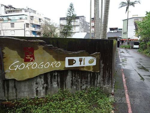 GOROGORO001.jpg