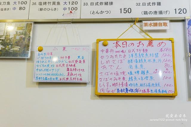 20140314橫濱CHANPON亭-1120149