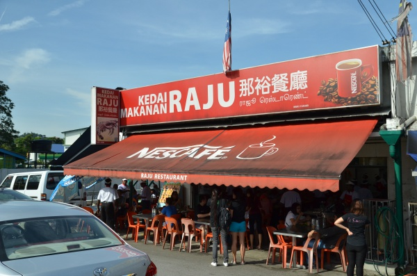 Kedai Makanan Raju @ Jalan Gasing