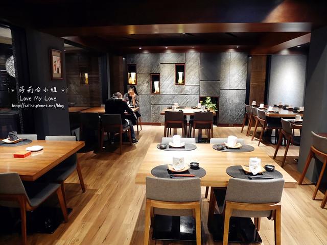 台北光復南路附近無菜單懷石日本料理柳居形意料理 (9)