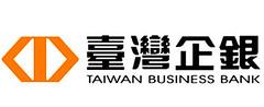 台灣中小企業銀行