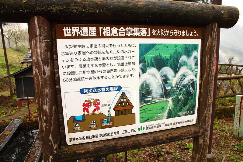 IMG_7754_2013 Nagano Trip