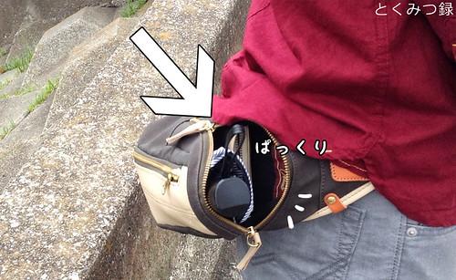 折り畳み傘やガジェット類を入れるためのカバン「Otias 60/40クロス×ヌメ革 縦型ボディバッグ」 を購入 その後