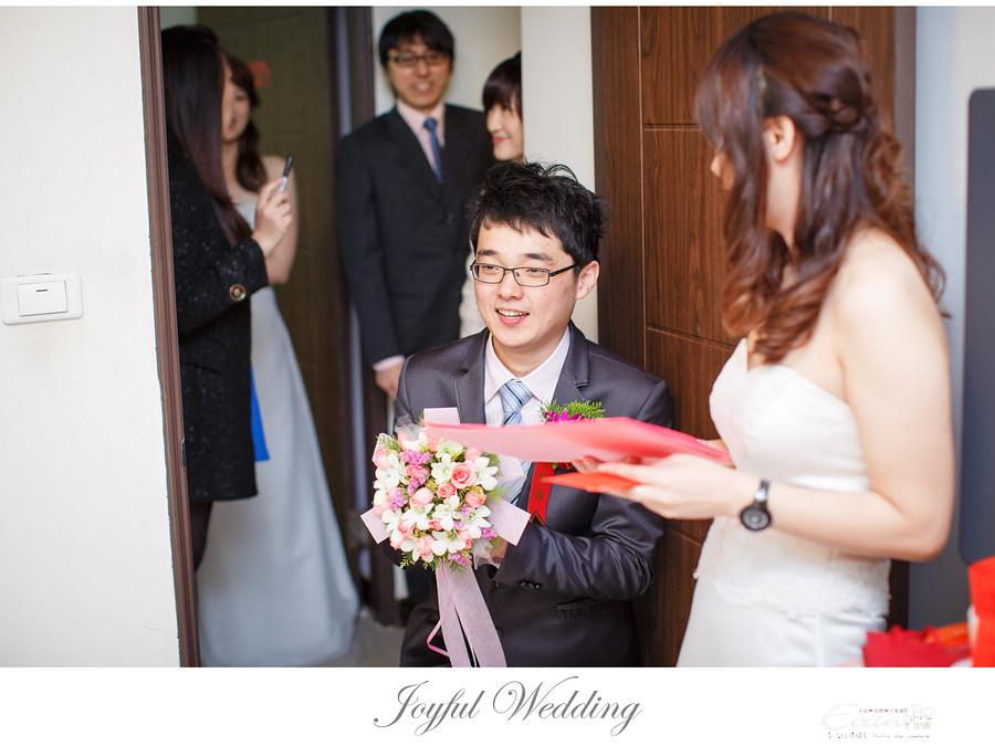 婚攝 小朱爸 IMG_00079