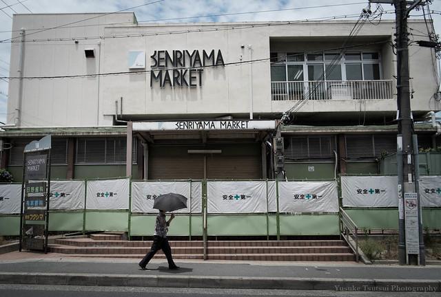 Senriyama