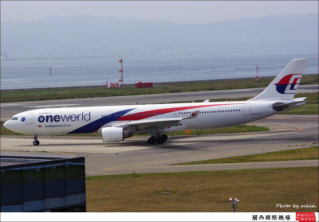 Malaysia Airlines 9M-MTE-002