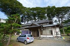 Samurai Houses
