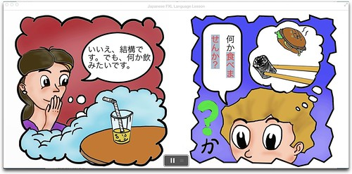 iBooks for Mac Read Aloud_Japanese