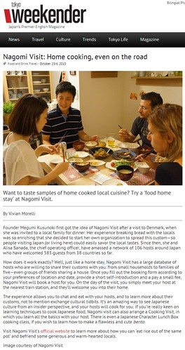 Nagomi Visit  Home cooking  even on the road   Food and Drink