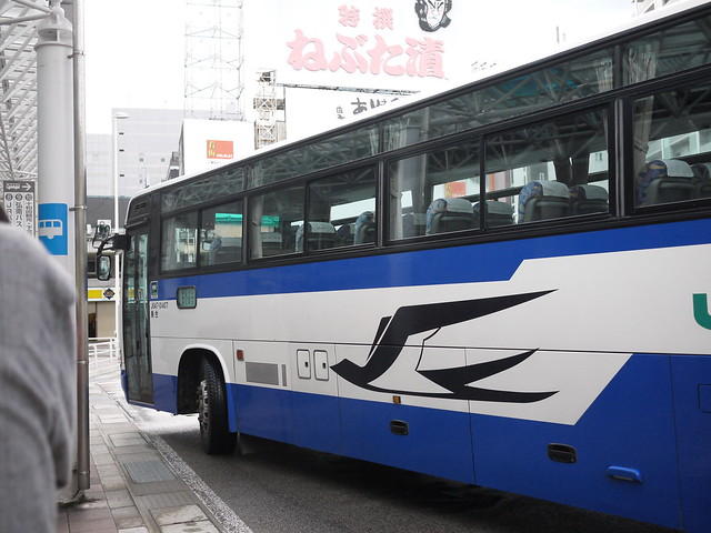 P1320523