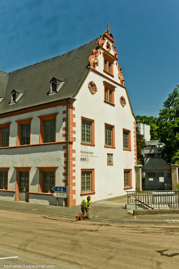Trier-8