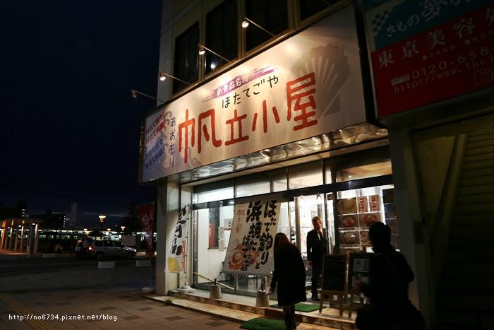 20131023_AomoriApple_0788 f
