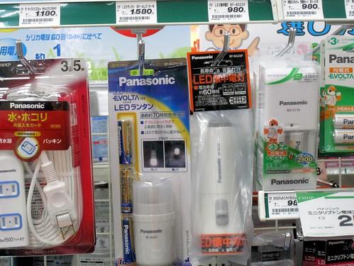 パナソニック LED懐中電灯 BF-BG20F(スーパーの店頭でも売っている)