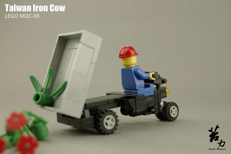 Taiwan Iron Cow0005