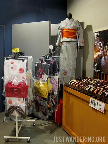 Yukata for sale