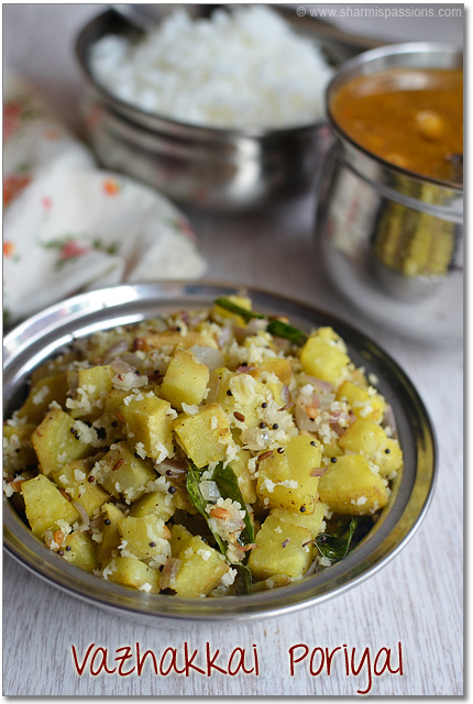 Raw Banana(Plantain) Stir Fry