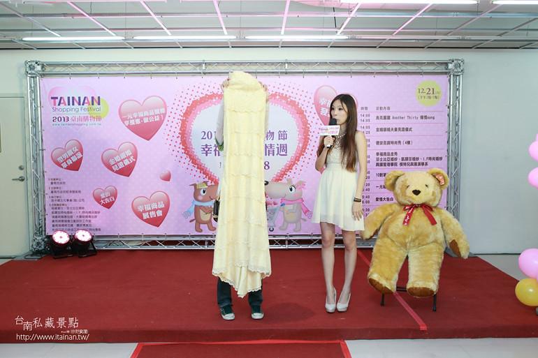 台南私藏景點--台南購物節 (29)