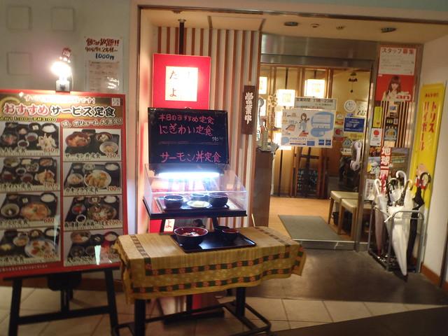 久しぶりの日本でのゆっくりした年末 車で大阪へ帰省 - naniyuutorimannen - 您说什么!